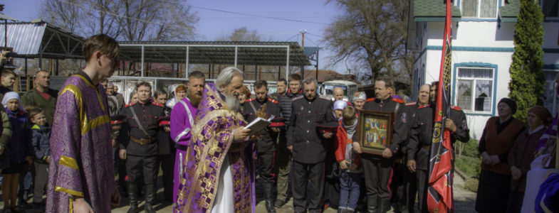 Совершен чин освящения Знамени.